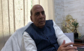 दिल्ली: कश्मीर में नजरबंद नेताओं की रिहाई के लिए मैं प्रार्थना करता हूं- राजनाथ सिंह