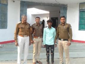 छतरपुर में पकड़ा गया नाबालिग को अगवा कर दुष्कर्म करने का आरोपी