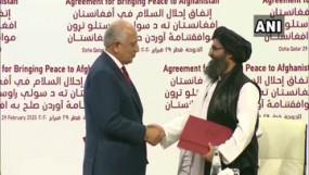 अफगानिस्तान: अमेरिका-तालिबान में हुआ शांति समझौता, 14 महीने के अंदर हटेगी US फोर्स, भारत ने किया स्वागत