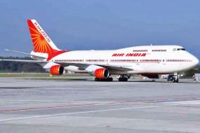 दिल्ली में हुई थी एयर इंडिया की इमरजेंसी लैंडिंग, चीन से 330 लोगों को लेकर लौटा था विमान