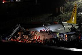 Turkey Plane Accident: इस्तांबुल में रनवे पर फिसला विमान, 3 की मौत, 157 घायल