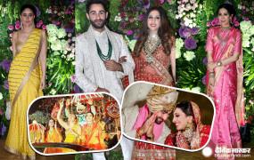 Glimpse: अरमान जैन की शादी में ऐसा रहा सेलेब्स का लुक, कपूर सिस्टर्स ने ट्रेडिशनल में बिखेरे जलवे