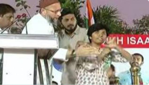विवाद: ओवैसी के मंच पर लड़की ने लगाए पाकिस्तान जिंदाबाद के नारे, 14 दिन की जेल