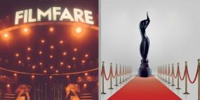 AWARD: फिल्मफेयर अवॉर्ड 2020 के नॉमिनेशन की घोषणा, यहां देखें पूरी लिस्ट, जानें किसे मिली नॉमिनेशन में जगह