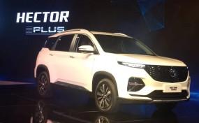 Auto Expo 2020: 6- 7 सीटर के विकल्प के साथ आई Hector Plus, जानें फीचर्स