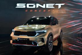 Auto Expo 2020: Kia Motors ने पेश की कॉम्पैक्ट एसयूवी 'Sonet', जानें खूबियां