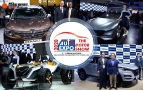 Auto Expo 2020: शुरू हुआ ऑटो सेक्टर का महाकुंभ, लेकिन नहीं पहुंची ये बड़ी कंपनियां