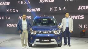 Auto Expo 2020: Maruti Suzuki Ignis फेसलिफ्ट हुई लॉन्च, हुए ये बदलाव