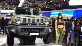 Auto Expo 2020: Maruti Suzuki Jimny का 4th जनरेशन मॉडल पेश, जानें क्या है खास
