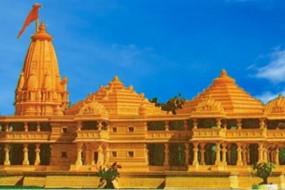 Meeting: राम मंदिर निर्माण ट्रस्ट की बैठक आज, होंगे कई अहम फैसले