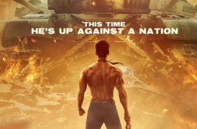 Baaghi 3 Trailer: बागी-3 का ट्रेलर रिलीज, श्रद्धा-दिशा नहीं, रितेश देशमुख के लिए फाइट करते नजर आएंगेटाइगर श्रॉफ