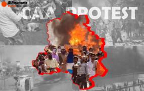 Delhi violence: दिल्ली में CAA के विरोध में हिंसा, 1 हवलदार सहित 4 लोगों की मौत, टायर बाजार और कार मार्केट में लगाई आग