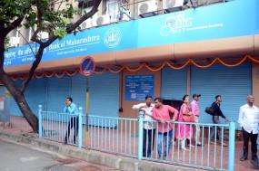 बैंक ऑफ महाराष्ट्र के पूर्व ब्रांच मैनेजर को 10 साल की जेल