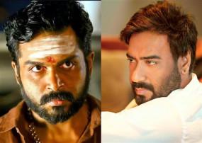 FILM: सिंघम ने की अगली फिल्म की घोषणा, कैथी के हिंदी रीमेक में निभाएंगे लीड रोल