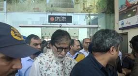 Bollywood: अमिताभ अपने परिवार संग पहुंचे भोपाल, एयरपोर्ट पर सिक्योरिटी इंतजाम से नाराज दिखीं जया