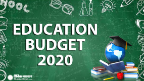 Budget 2020: शिक्षा के लिए 99300 करोड़ रुपए का बजट, निर्मला सीतारमण की ये बड़ी घोषणाएं
