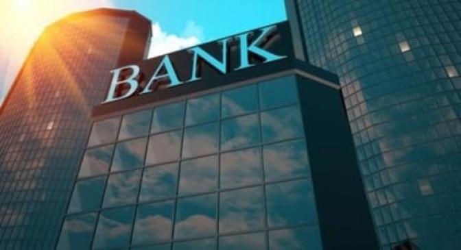 बजट 2020: बैंकों में बढ़ी जमा रकम पर गारंटी, अब बैंक डूबने पर मिलेंगे 5 लाख रुपए