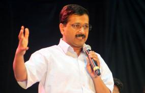 बजट से साबित होता है कि दिल्ली भाजपा की प्राथमिकता नहीं : केजरीवाल