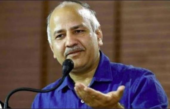 Delhi: OSD रिश्वत लेते गिरफ्तार, मनीष सिसोदिया बोले- सख्त सजा मिले