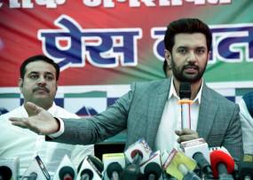 चिराग पासवान ने भाजपा नेतृत्व से की कपिल मिश्रा के खिलाफ कारवाई की मांग