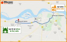 UP: सीएम योगी ने अयोध्या में मस्जिद के लिए दी 5 एकड़ जमीन, इस जगह बनेगी मस्जिद