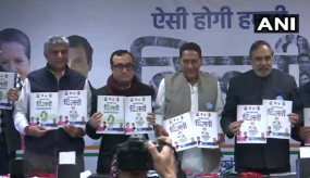 Delhi Assembly Elections: कांग्रेस ने जारी किया घोषणा पत्र, जानें क्या है दिल्ली वालों के लिए खास