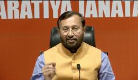 दिल्ली हिंसा पर कांग्रेस अध्यक्ष का बयान दुर्भाग्यपूर्ण है : प्रकाश जावड़ेकर