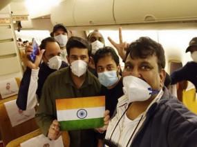 CoronaVirus: जापान से 119 और वुहान से 76 भारतीय लाए गए दिल्ली