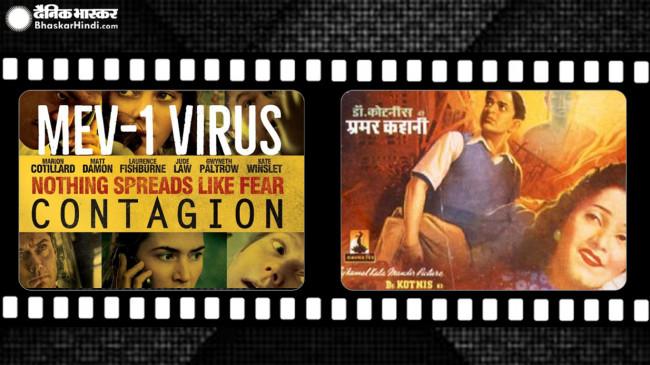 Coronavirus: पहले भी चीन में फैला था ऐसा ही वायरस, लोगों को बचाने भारतीय डॉक्टर ने दी अपनी जान