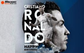 B'DAY SPCL: क्रिस्टियानो रोनाल्डो का आज 35वां जन्मदिन, CR7 इस साल तोड़ सकते हैं यह रिकॉर्ड्स