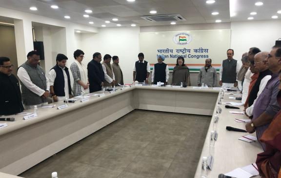 दिल्ली हिंसा: CWC की बैठक में मृतकों को श्रद्धांजलि, सोनिया के नेतृत्व में निकाला जाएगा शांति मार्च
