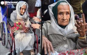 Delhi Polls 2020: 110 साल की उम्र में वोट करने को उत्साहित है कलितारा मंडल