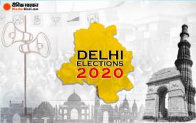 Delhi Polls 2020 : दिल्ली की 70 सीटों पर 60 फीसदी लोगों ने डाले वोट, 11 फरवरी को परिणाम