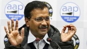 Delhi Election: नई सरकार चलाने पुरानी टीम के साथ नजर आएंगे केजरीवाल, 16 को लेंगे शपथ