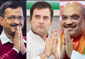 Delhi Result: भाजपा ने बनाई मुस्लिम प्रत्याशियों से दूरी, आप-कांग्रेस में टक्कर, जानें सीटों का हाल
