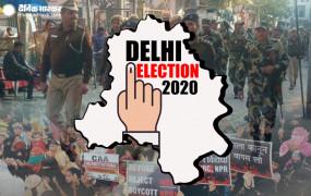 Delhi Election: मतदान के मद्देनजर शाहीन बाग में सुरक्षा के विशेष बंदोबस्त