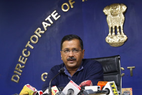 दिल्ली पुलिस स्थिति को संभालने में नाकाम, सेना को बुलाने की जरूरत : अरविंद केजरीवाल
