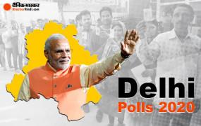 Delhi Polls 2020: भाजपा क्यों जीतेगी और हारेगी? इन 10 कारण से समझे