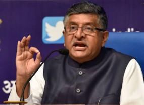 Delhi violence: जज के तबादले पर कांग्रेस ने उठाए सवाल, रविशंकर बोले- कॉलेजियम की सिफारिश पर हुआ ट्रांसफर