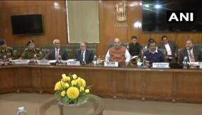 Delhi Violence Live: सीएम केजरीवाल और गृहमंत्री शाह की बैठक खत्म, अबतक 7 लोगों की मौत