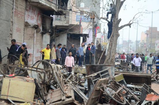 दिल्ली हिंसा : एसआईटी ने शुरू की जांच, मीडिया और चश्मदीदों से मांगे 7 दिन में सबूत