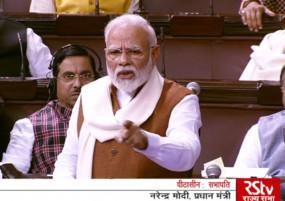 धन्यवाद प्रस्ताव: PM मोदी बोले- NPR लाने वाली कांग्रेस अब अछूत बताकर कर रही विरोध