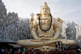 पर्व: महाशिवरात्रि पर करें भगवान शिव की पूजा, लेकिन भूल कर भी ना करें ये काम