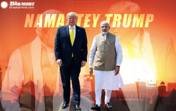 Trump India Visit: आज पीएम मोदी की ट्रंप के साथ अहम बैठक, राष्ट्रपति रामनाथ कोविंद से भी करेंगे मुलाकात
