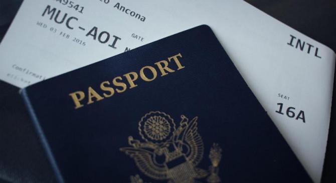 फर्जी पासपोर्ट, आधार के साथ अफगान नागरिक गिरफ्तार