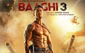 VIEWS: फिल्म बाघी-3 का नया गाना रिलीज, 72 घंटे में 26 मिलियन लोगों ने देखा