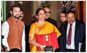 सर्वे: बजट में पास वित्त मंत्री सीतारमण, जनता ने 10 में दिए 7 अंक, बीते 8 साल में सबसे ज्यादा