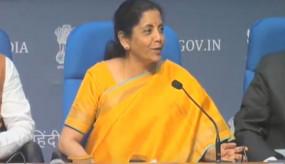 वित्तमंत्री ने बजट भाषण में तमिल कवयित्री का उद्धरण दिया