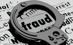 Fraud : राजमणि पब्लिशर्स एंड बिल्डर पर लगा लाखों रुपए हड़पने का आरोप, धोखाधड़ी का मामला दर्ज