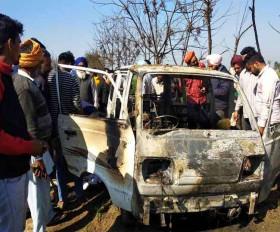 Punjab: स्कूल वैन में लगी आग, 4 बच्चियां जिंदा जली, 8 को बचाया